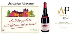 Beaujolais Nouveau … i pozwólcie świętować swoim gościom do woli!